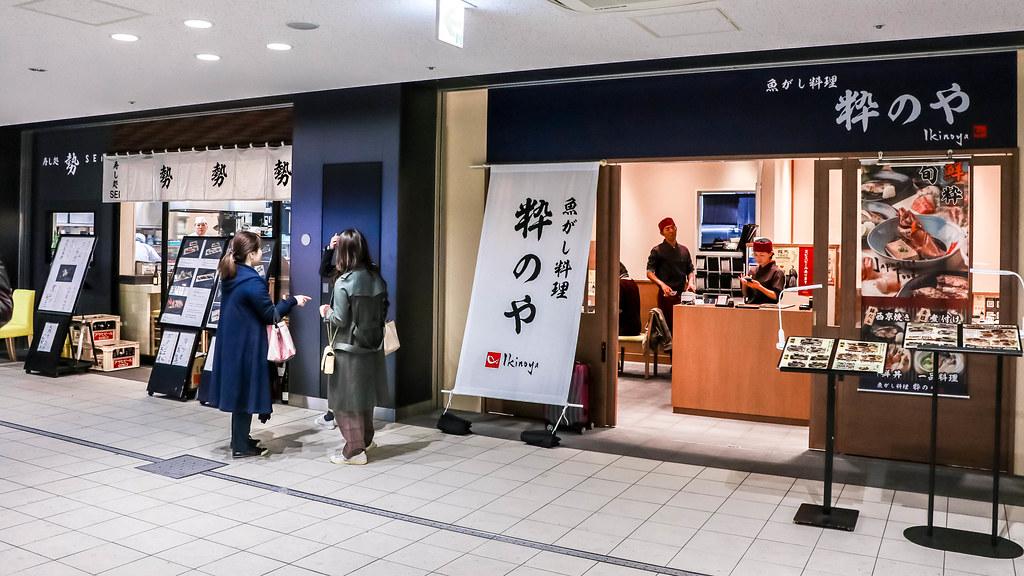 tokyo-toyosu-fish-market-odaiba-alexisjetsets-9