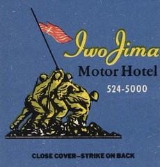 Iwo Jima Motor Hotel and Restuarant - Arlington, Virginia