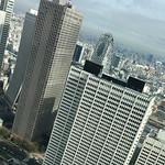 Uitzicht van het Tokyo Metropolitan Government Gebouw