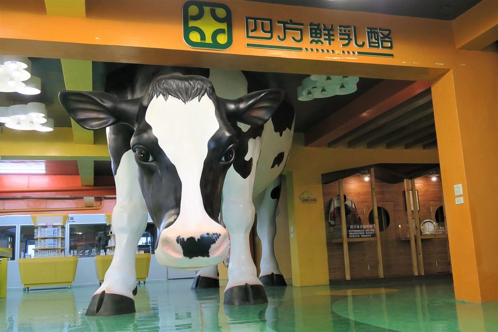 竹南奶酪觀光工廠 (4)