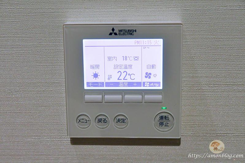相鐵FRESA INN 大阪心齋橋-22