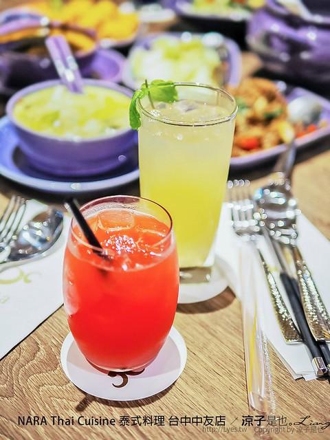 NARA Thai Cuisine 泰式料理 台中中友店 66