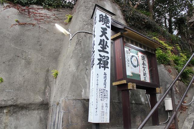deigyuan-gosyuin022