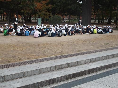 japanska kön på offentlig plats