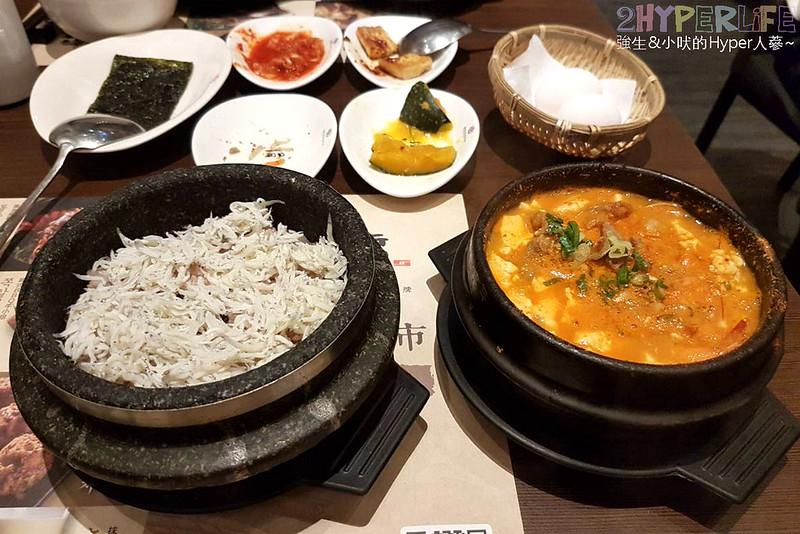 涓豆腐餐點-文心秀泰店 (20)