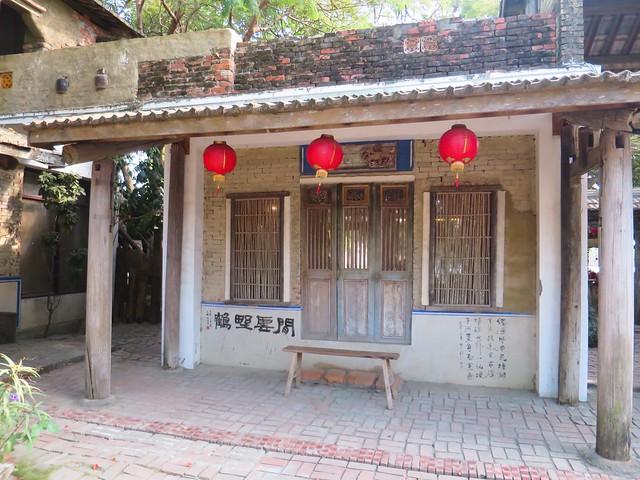 老塘湖藝術村11