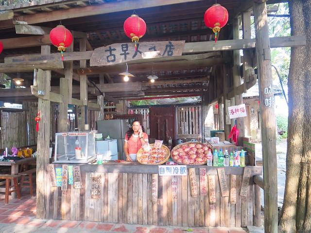 老塘湖藝術村26