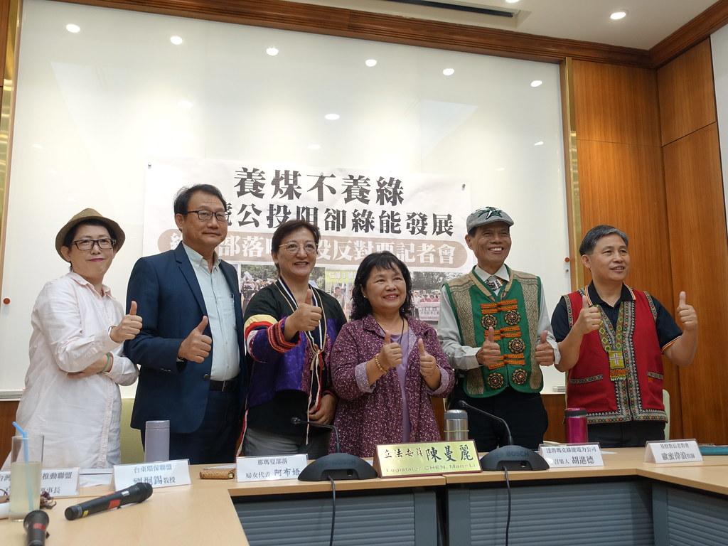 台東達魯瑪克部落、那瑪夏卡努瓦部落表態反對公投第16案。攝影:賴品瑀。