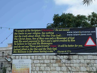 Text near the Church of the Announcement in Nazareth, Israel.