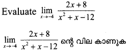 Plus One Maths Model Question Papers Paper 4Q7