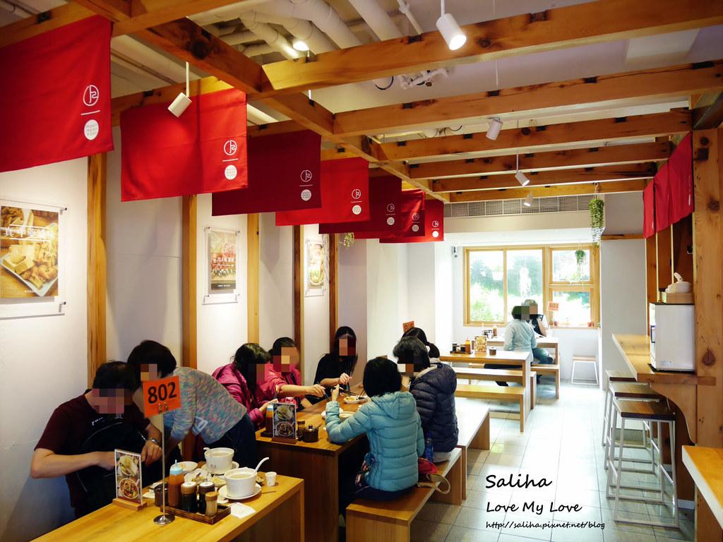新北中和連城路平價好吃餐廳美食推薦雙月食品社雞湯小吃滷味 (6)