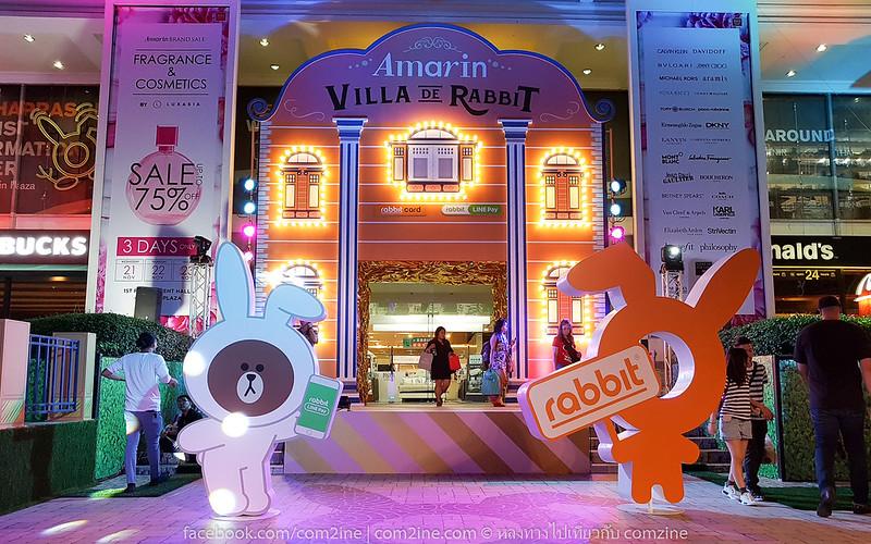 """""""Amarin Villa de Rabbit"""" หมู่บ้านกระต่ายสุดน่ารัก"""