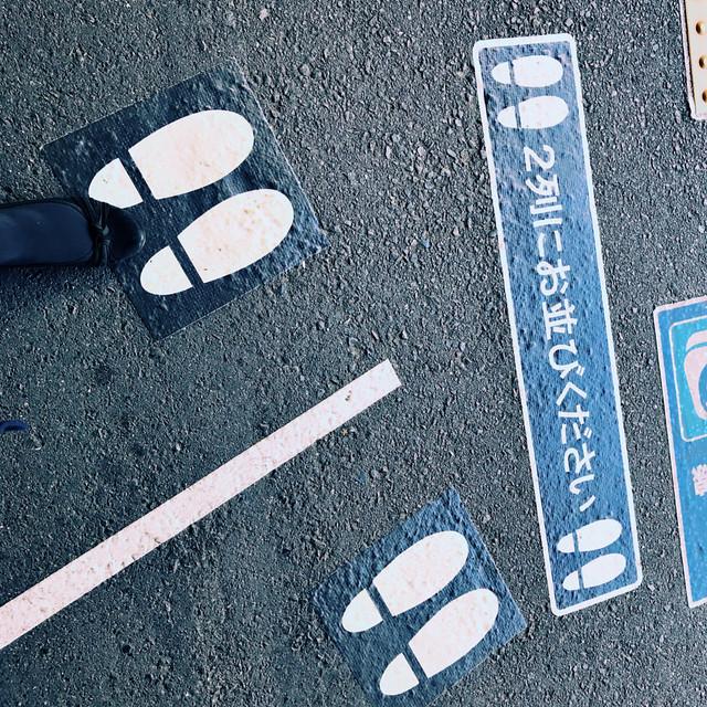 152-Japan-Okayama