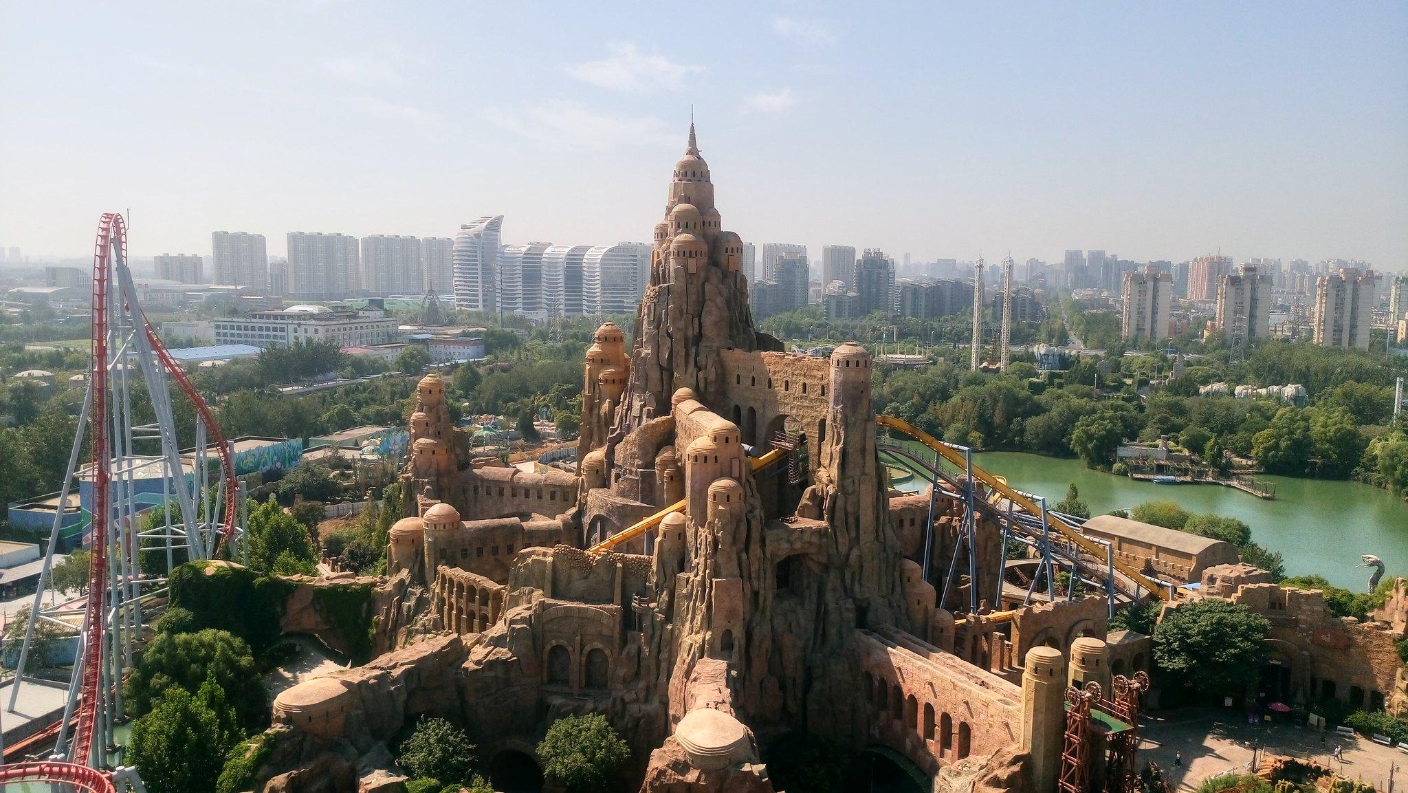 China #2 (Beijing to Shanghai) - Part 12: Century Park