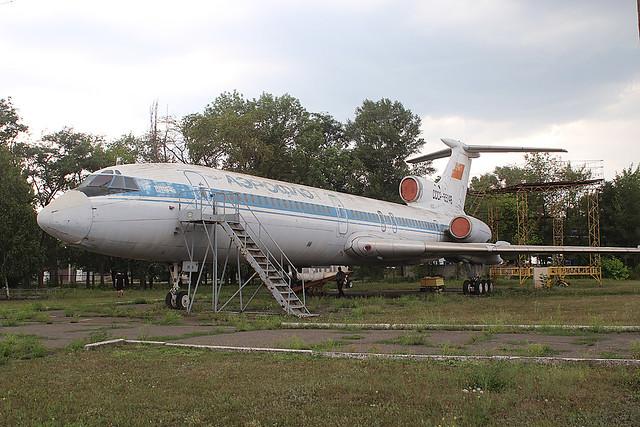 CCCP-85149