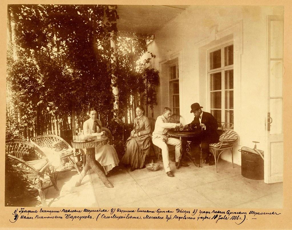 1896. Михайловское. Семья Шереметевых и гости на террасе дома