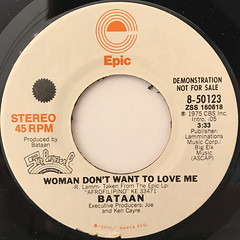 BATAAN:WOMAN DON'T WANT TO LOVE ME(LABEL SIDE-A)