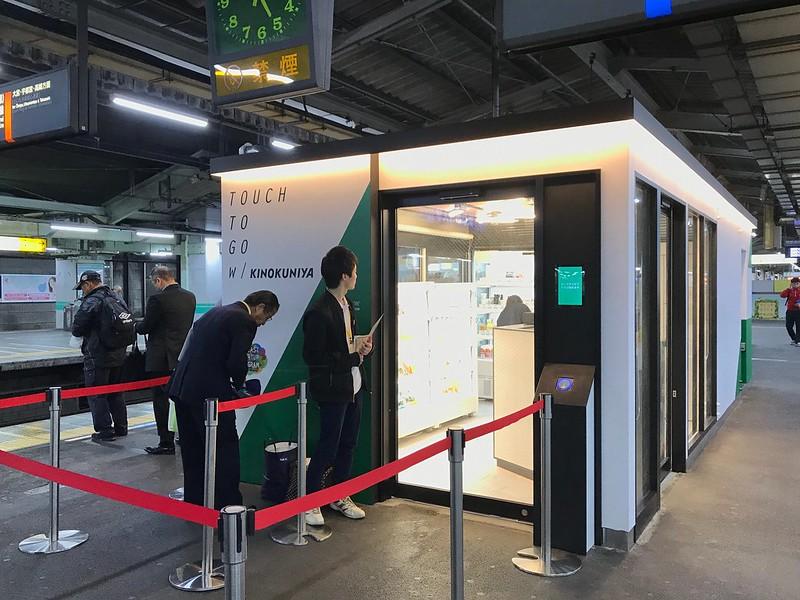 赤羽駅 期間限定ショップ 無人AIレジ店舗