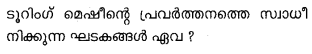 Plus One Computer Science Model Question Papers Paper 2.6