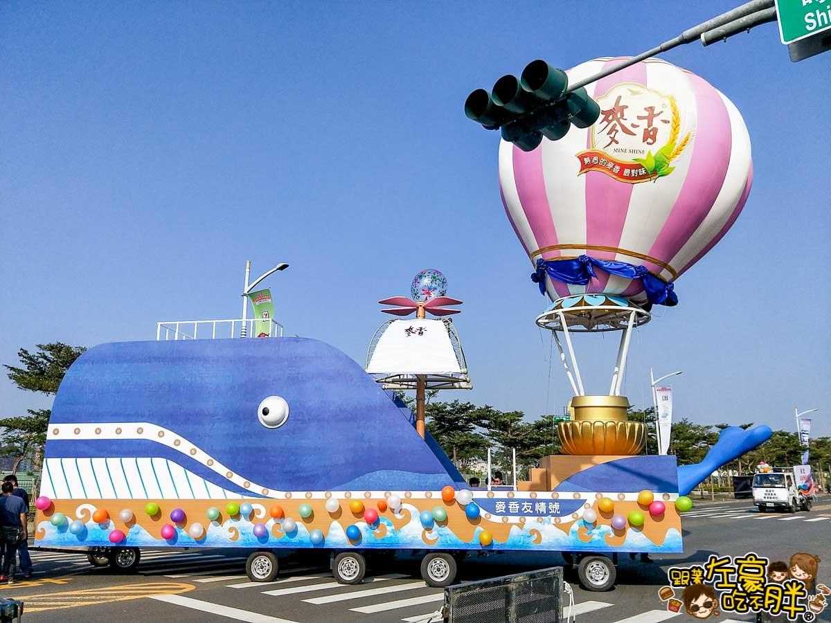 夢時代氣球大遊行-3