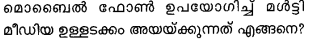 Plus One Computer Science Model Question Papers Paper 3.14