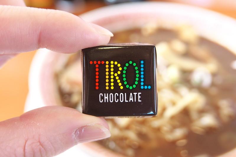 幸楽苑 チョコレートらーめん