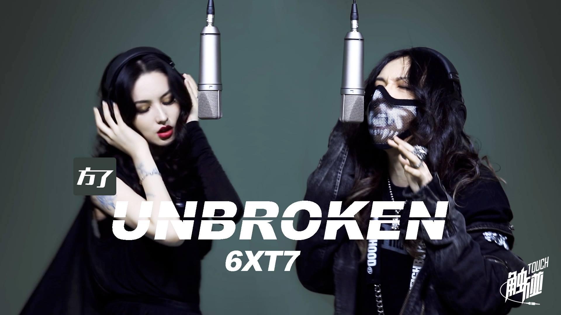 台灣暗潮搖滾 6XT7 於節目釋出新曲 Unbroken 並公布內幕情史