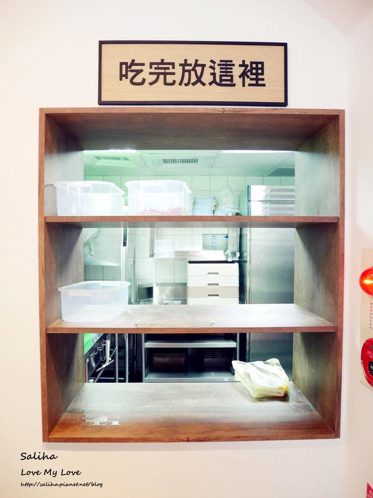 台北東區忠孝復興站附近餐廳美食推薦12mini迷你小火鍋 (12)