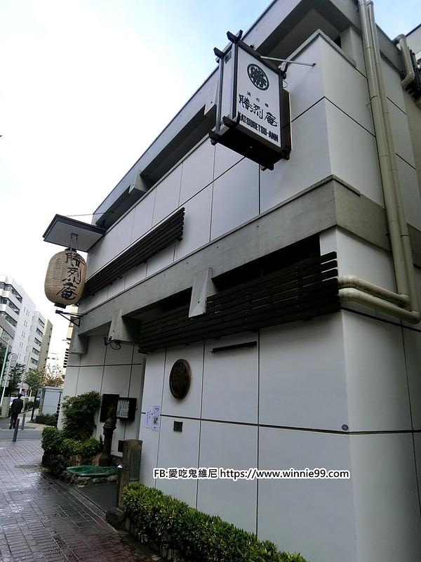 橫濱_181129_0026