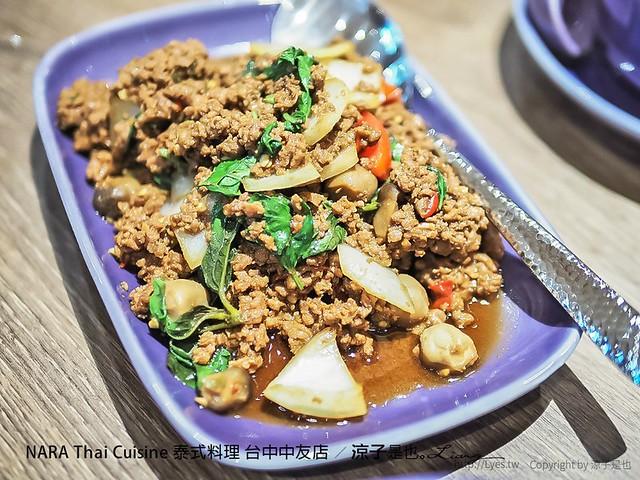 NARA Thai Cuisine 泰式料理 台中中友店 8