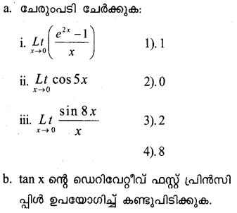 Plus One Maths Model Question Papers Paper 2Q18.1