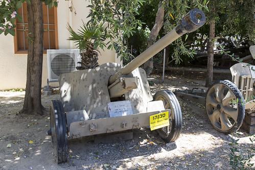 5.0 cm Pak 38