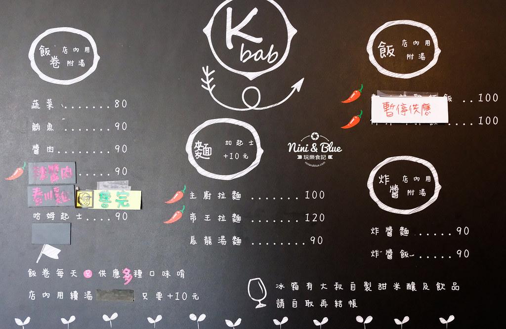k bab大叔的飯卷 台中韓國料理02