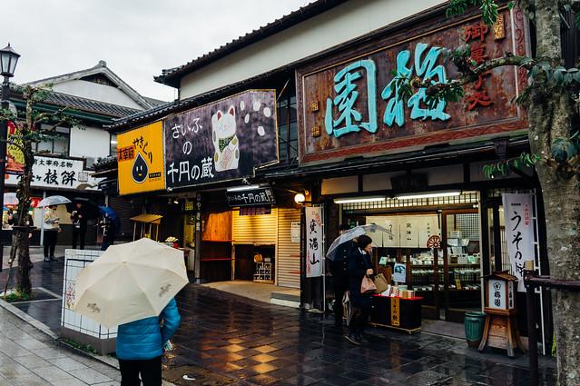 Hakata_Dazaifu_07
