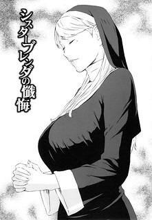 ภาพของเธอในใจฉัน – [Amano Ameno] Sister Brenda no Zange (H3)