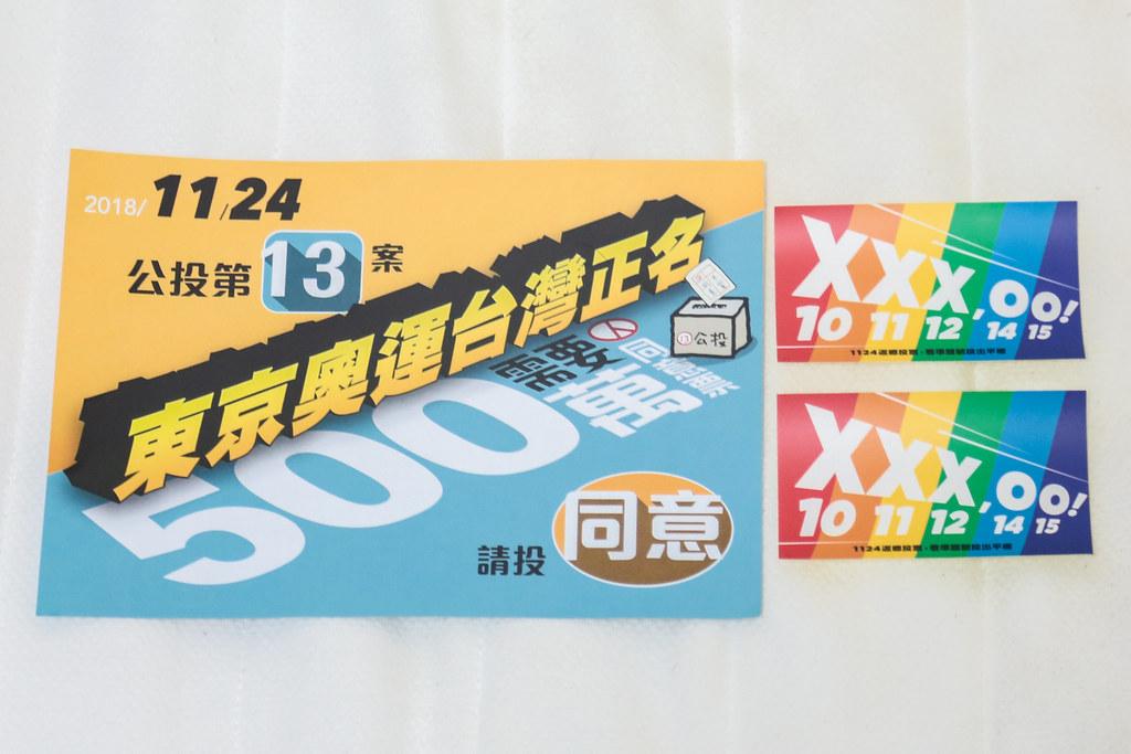 0X1A1062