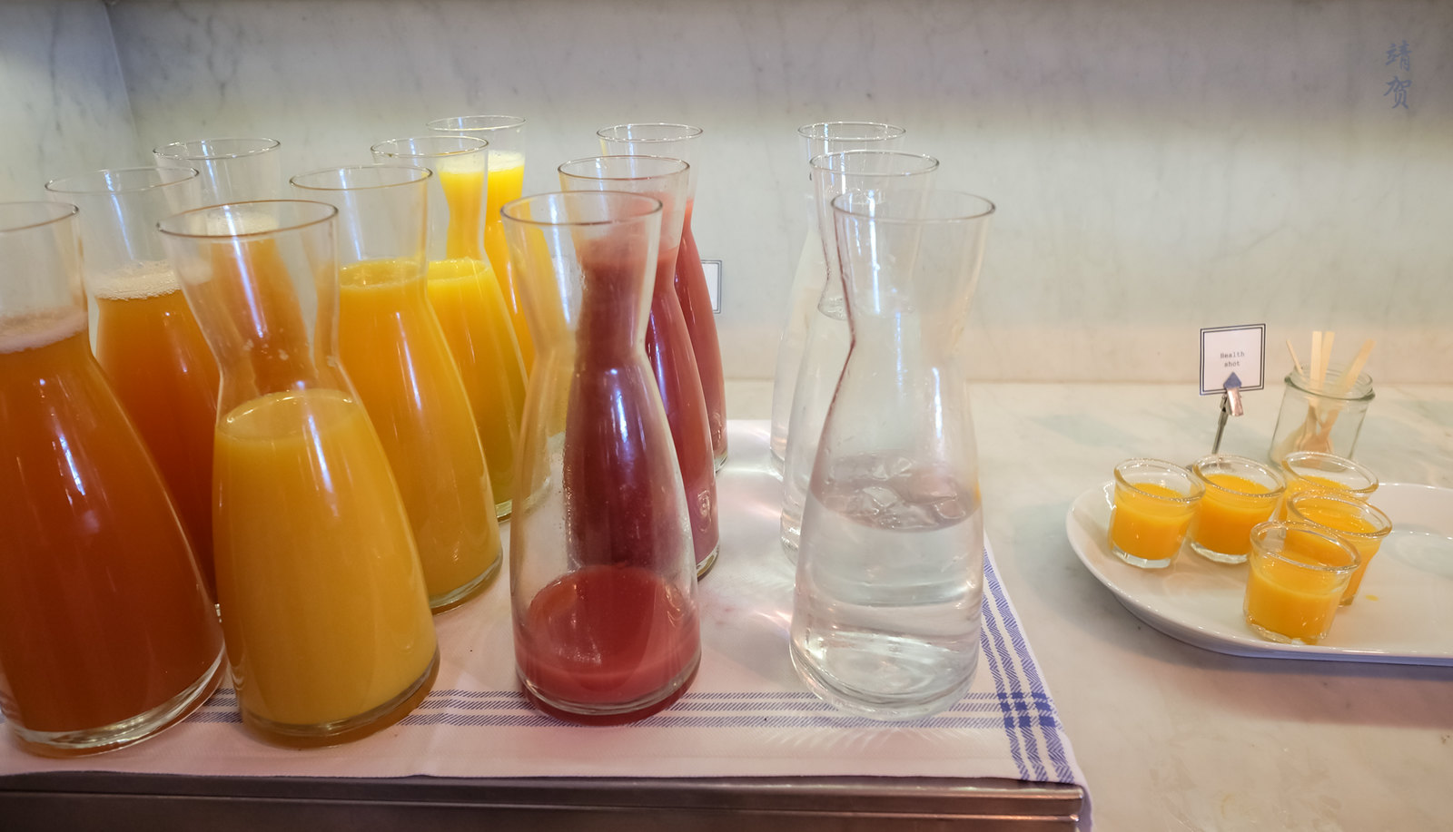 Juice varieties