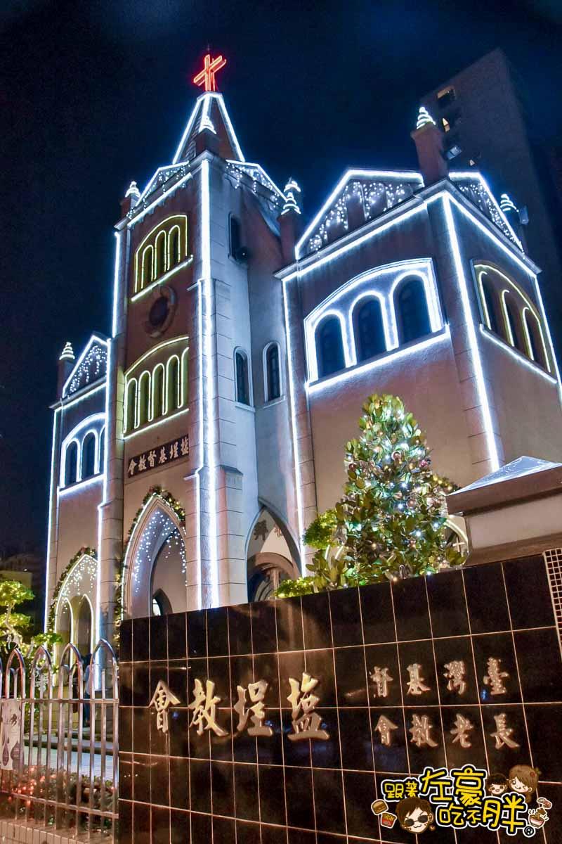 鹽埕教會聖誕節點燈-14