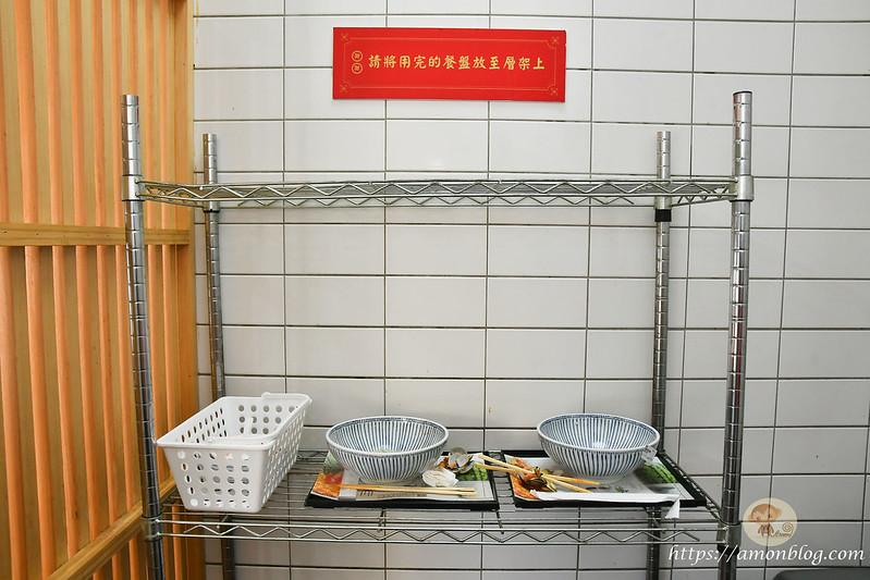 有春冰菓室-26