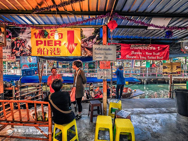 khlong-lat-mayom-36