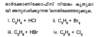 Plus One Chemistry Model Question Papers Paper 3Q29A