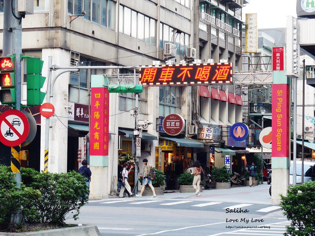 台北南京松江站全素食餐廳養心茶樓港式飲茶港式點心 (23)