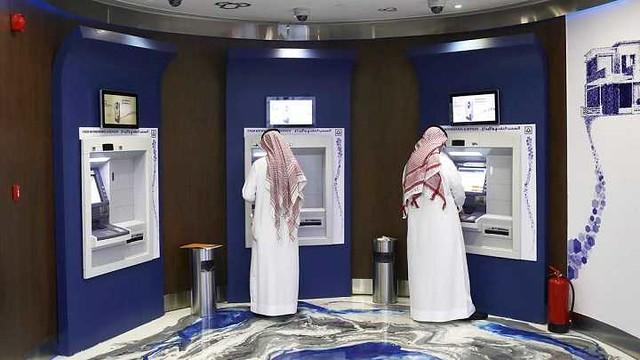 4953 How to renew Al Rajhi ATM card online 00