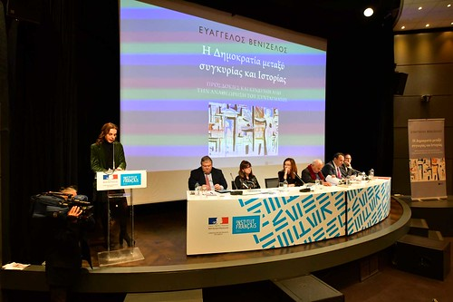 CS0_5892_20.12.2018_Παρουσίαση του βιβλίου του Ευ. Βενιζέλου: Η  Δημοκρατία μεταξύ συγκυρίας και Ιστορίας