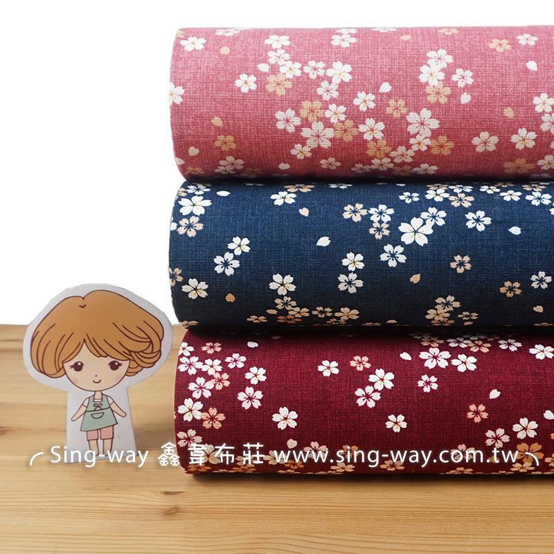 櫻花飛舞 花朵 花瓣 大自然風 日式碎花 優雅風 手工藝DIY布料 CF550736
