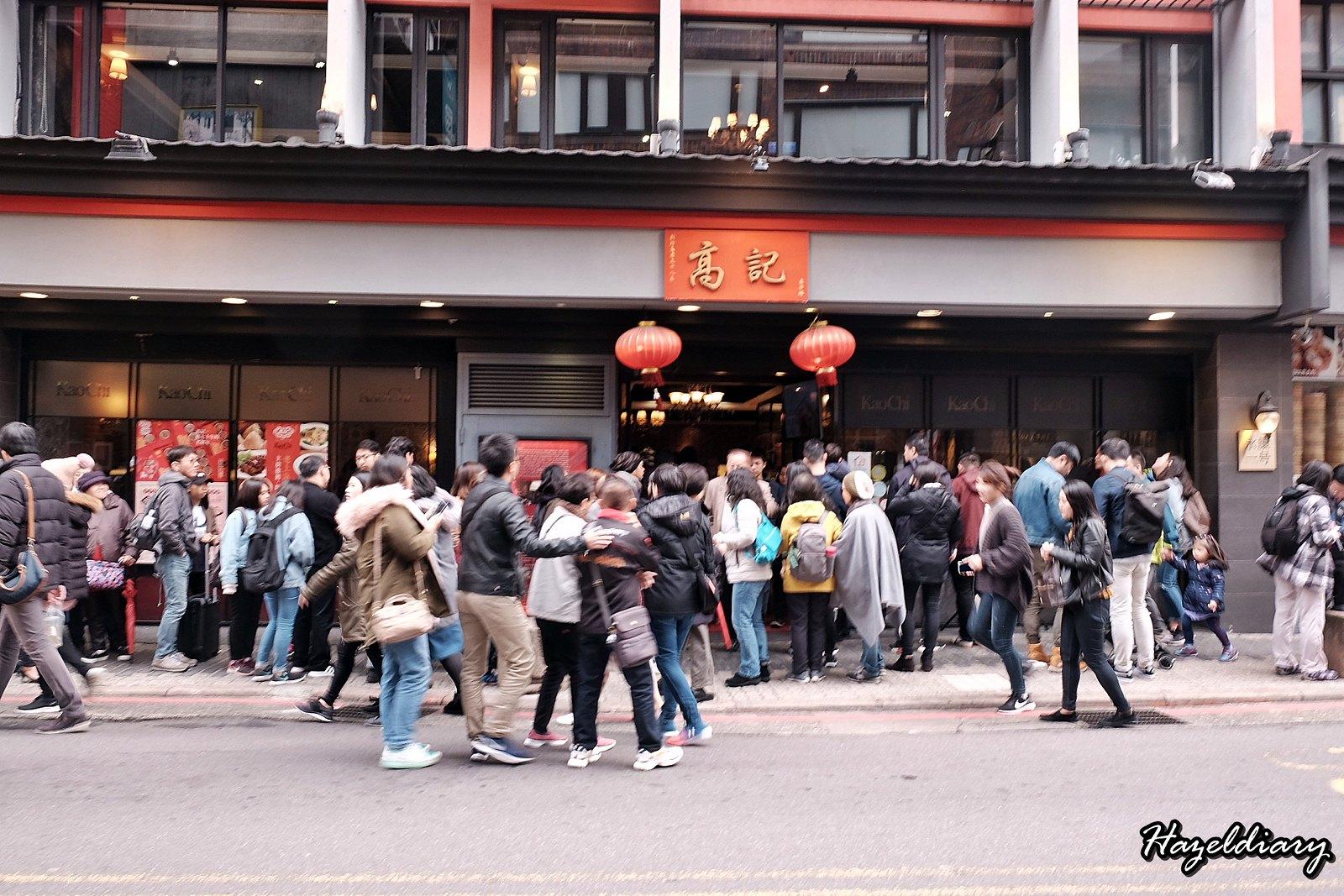 Kao Chi Yong Kang Street-Taipei-1