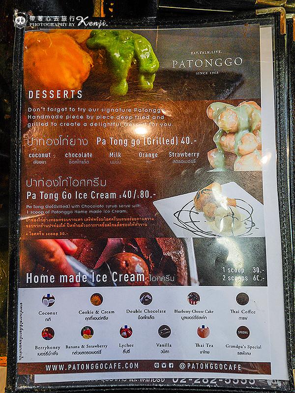 patonggo-cafe-11