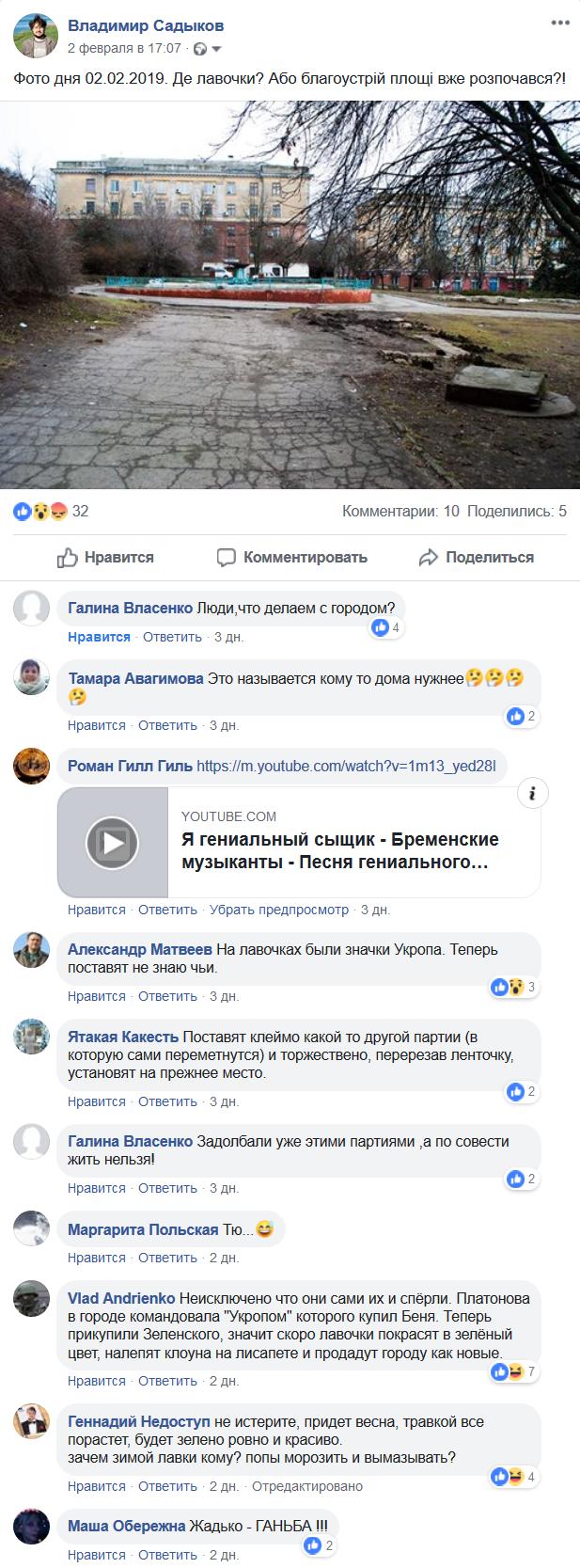 Screenshot_2019-02-05 (4) Владимир Садыков
