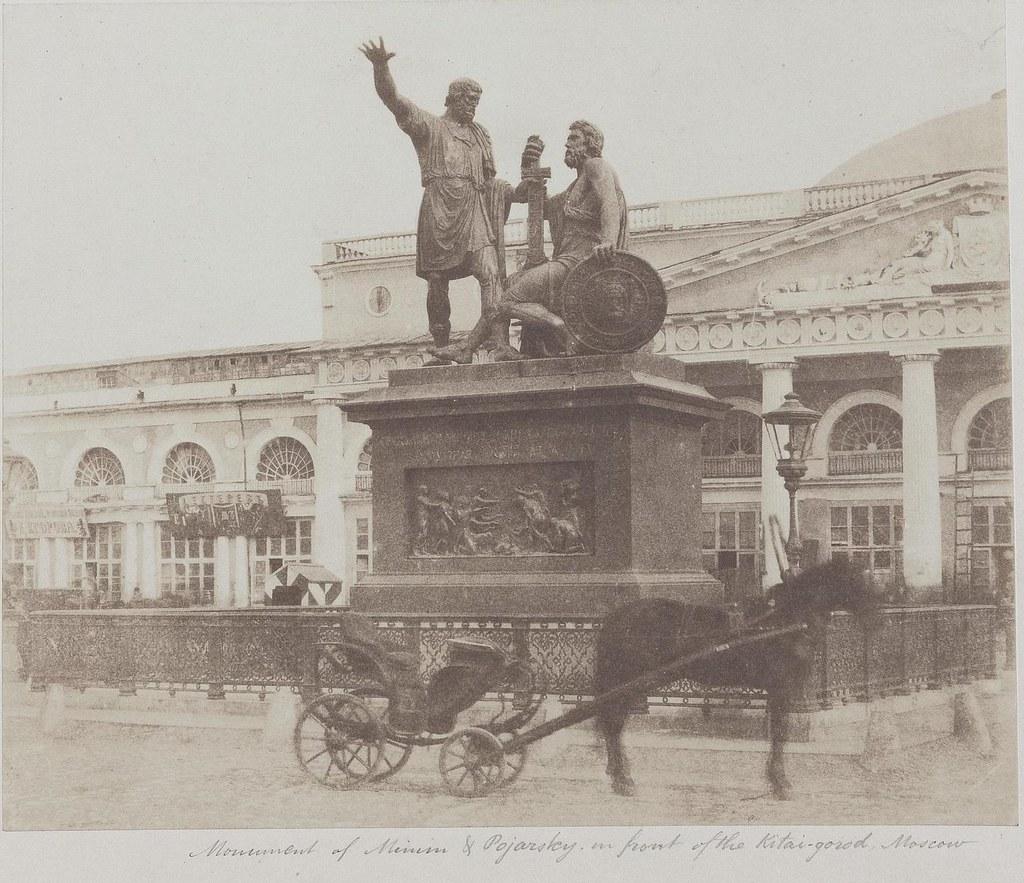 Москва. Памятник Минину и Пожарскому на Красной площади перед Китай-городом