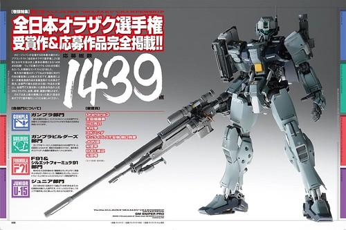 Ora Zaku Winner - GM Sniper Pro